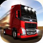 欧洲卡车模拟器修改版
