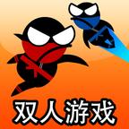 跳跃忍者双人游戏
