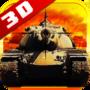 坦克战士:无尽的战役