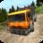 卡车司机:山上交货