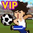 足球明星经理VIP Mod