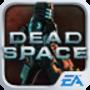 死亡空间 Mod