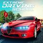 汽车驾驶学校