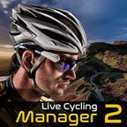 真实自行车队经理2 Mod