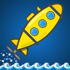 潜水艇跳!