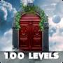 100通往天堂的房门