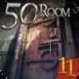 密室逃脱:挑战100个房间11 Mod