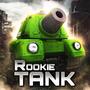 新秀坦克-英雄