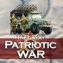 前线:伟大的卫国战争