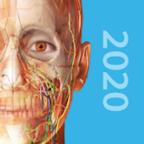 2021人体解剖学图谱 Mod