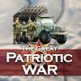 前线:伟大的卫国战争 Mod
