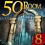 密室逃脱:挑战100个房间八