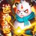 菲狐倚天情缘-梦幻版