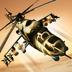 空战 - 直升机射击