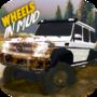 山地泥泞道路模拟器 Mod