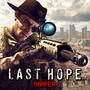 最后的希望狙击手:僵尸大战