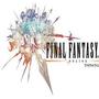 最终幻想20周年纪念版