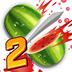 水果忍者2 Mod