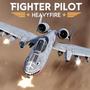 战斗机飞行员:重火