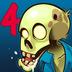 愚蠢的僵尸4