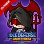 空闲防御:黑暗森林经典
