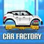 世界汽车工厂修改版