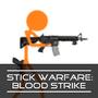 坚持战争-鲜血打击