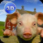 欧洲农场模拟器:猪