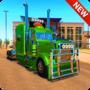 美国卡车模拟器2020 Mod