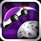 月球狂飙 Mod