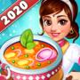 印度烹饪明星 Mod
