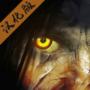 精神病院6:恶魔之子汉化版 Mod