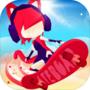 滑板色彩冲浪 Mod