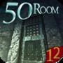密室逃脱:挑战100个房间 Mod