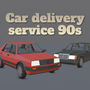 90年代汽车模拟器 Mod