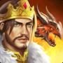 成长王国:英雄与怪兽