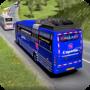 现代长途客车模拟器运输2021 Mod