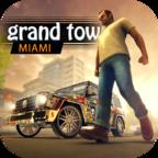 迈阿密大城市生活模拟器2020