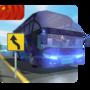 巴士模拟器驾驶