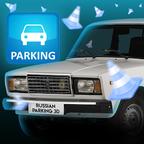 俄罗斯汽车-城市停车3D