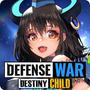 防御战争:命运之子
