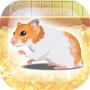 模拟宠物: 仓鼠的生活2