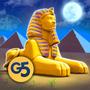 埃及的珠宝