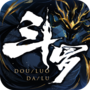 斗罗大陆-斗神再临-20倍加速版