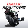 真正的摩托交通