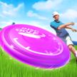 飞盘高尔夫对手