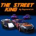 街头开放赛车 Mod