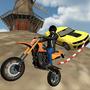 链式摩托车:新种族
