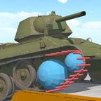 坦克物理移动 Mod