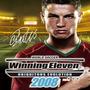 胜利十一人2008